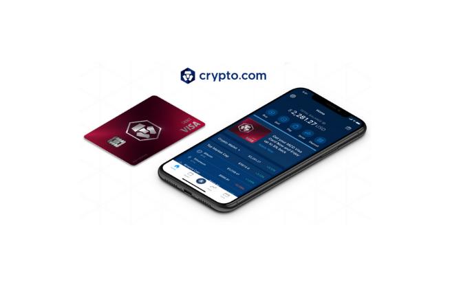 Crypto.com Referral Code 4