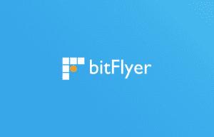 bitFlyer Invitation Code
